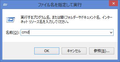 f:id:opensourcetech:20151014121909p:plain