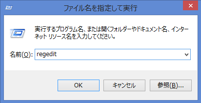 f:id:opensourcetech:20151014121934p:plain