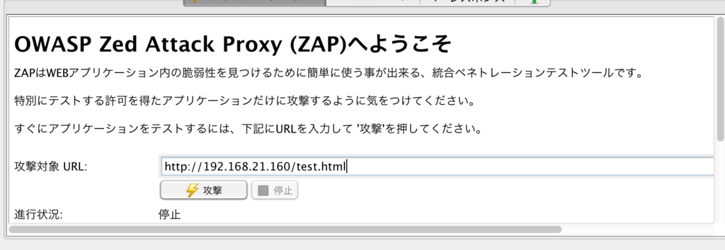 f:id:opensourcetech:20151022164831p:plain