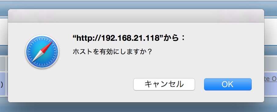 f:id:opensourcetech:20151026185221p:plain