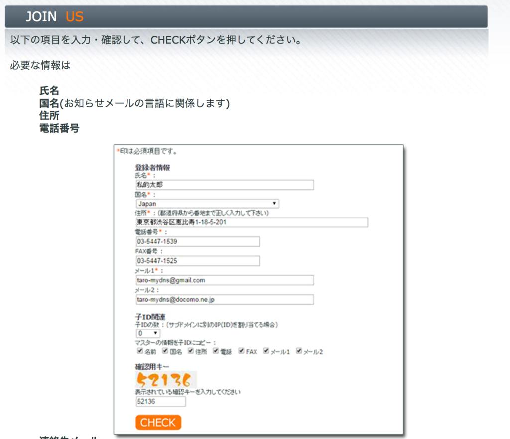 f:id:opensourcetech:20151217164955p:plain