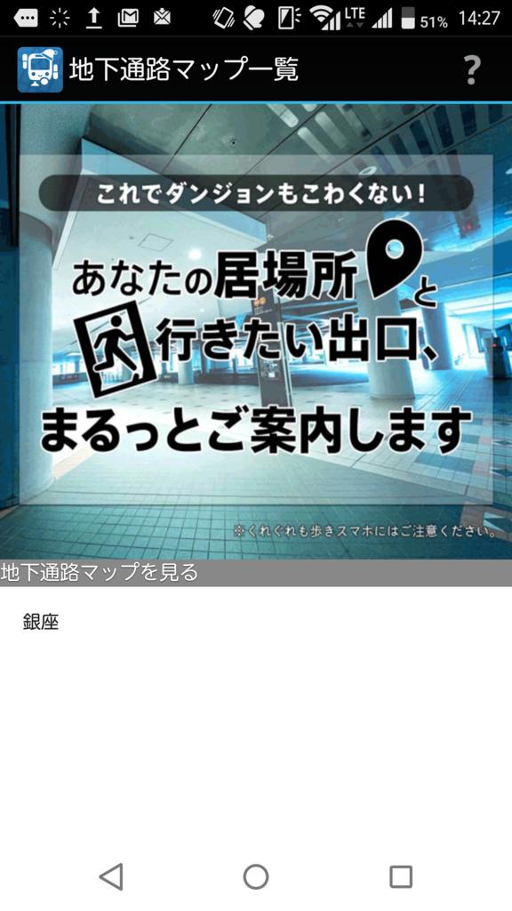 f:id:opensourcetech:20151218145210p:plain