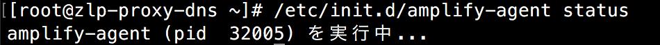 f:id:opensourcetech:20160405164917p:plain
