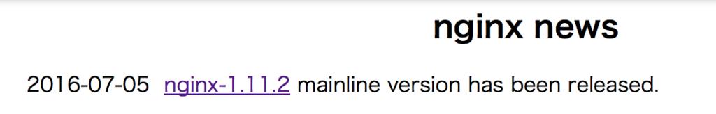 f:id:opensourcetech:20160706122255p:plain