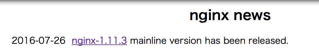 f:id:opensourcetech:20160727091338p:plain