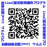 f:id:opensourcetech:20180301235613p:plain
