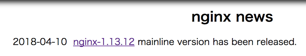 f:id:opensourcetech:20180411101913p:plain