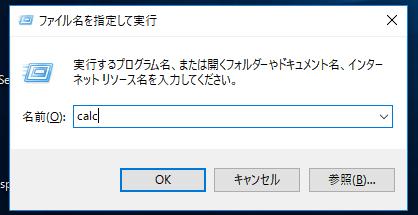 f:id:opensourcetech:20180418015100p:plain