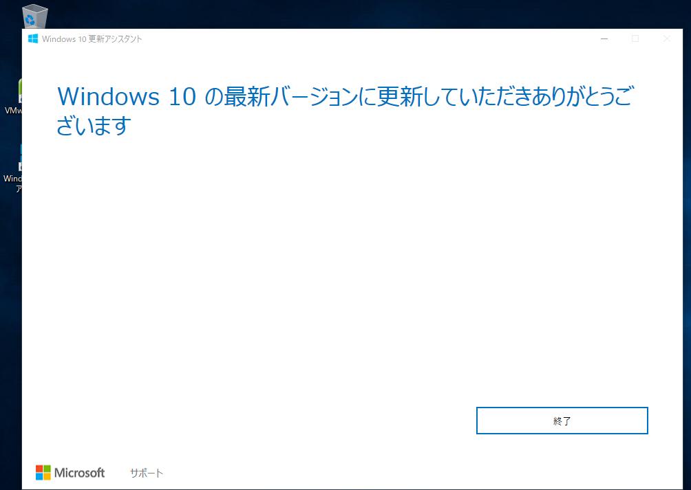f:id:opensourcetech:20180418020034p:plain