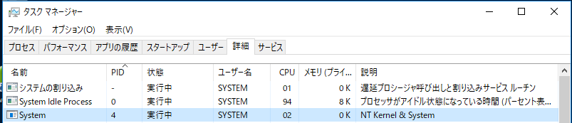 f:id:opensourcetech:20180418020210p:plain