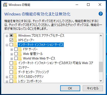 f:id:opensourcetech:20180418020216p:plain