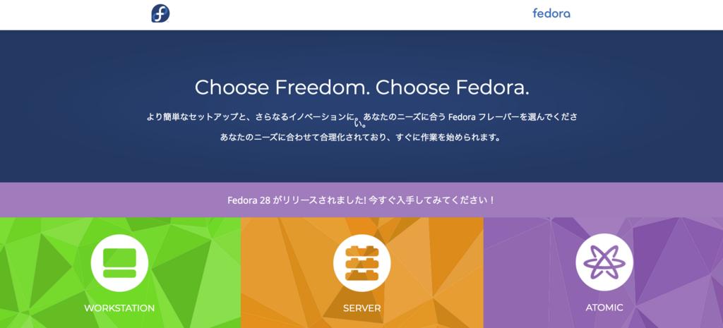 f:id:opensourcetech:20180502165816p:plain