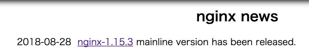 f:id:opensourcetech:20180829021824p:plain