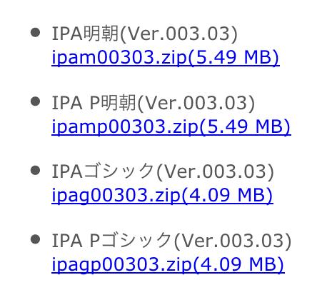 f:id:opensourcetech:20181012115434p:plain