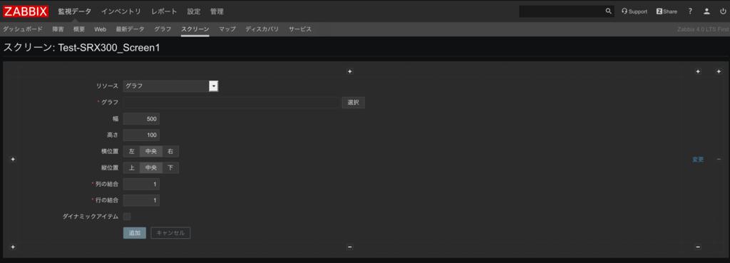f:id:opensourcetech:20181015105447p:plain
