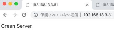f:id:opensourcetech:20181122161603p:plain