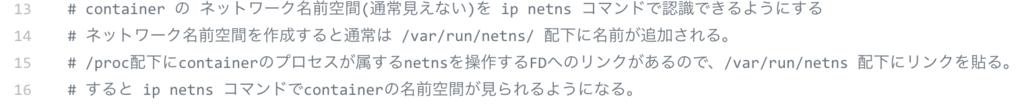 f:id:opensourcetech:20181122180836p:plain