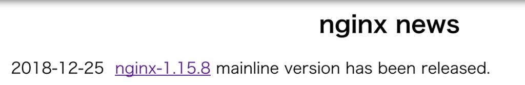 f:id:opensourcetech:20181226105344p:plain