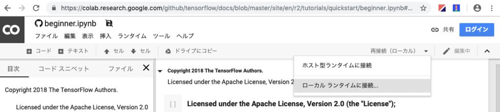 f:id:opensourcetech:20190311190457p:plain