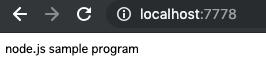 f:id:opensourcetech:20190405011005p:plain