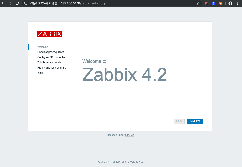 zabbix4.2フロントエンド設定画面1