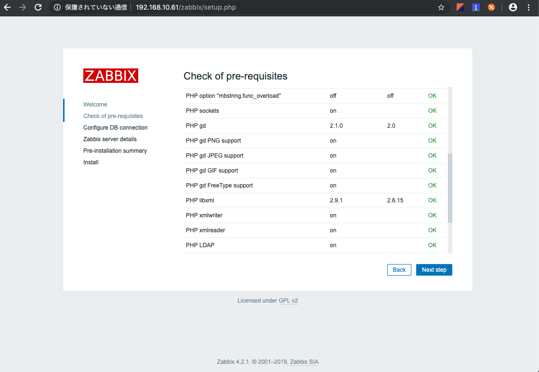 zabbix4.2フロントエンド設定画面2-2
