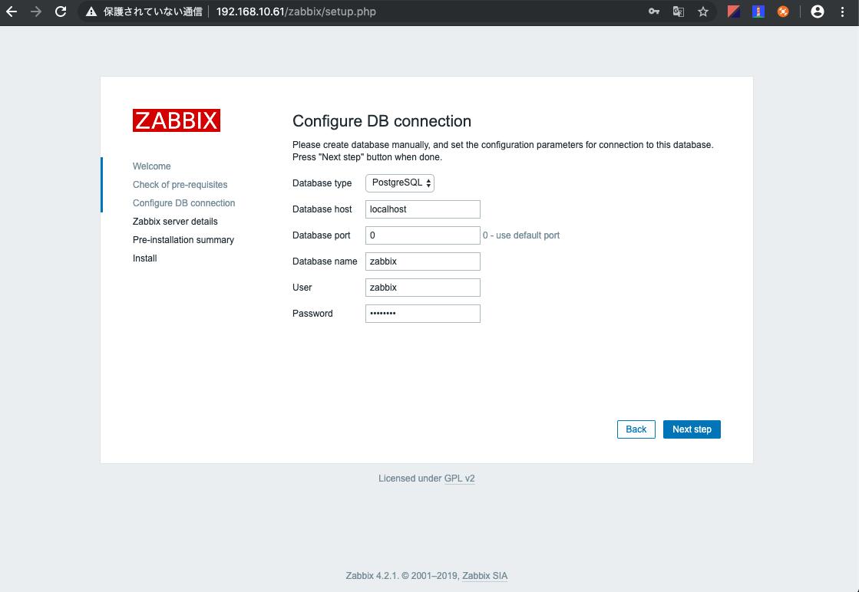 zabbix4.2フロントエンド設定画面3
