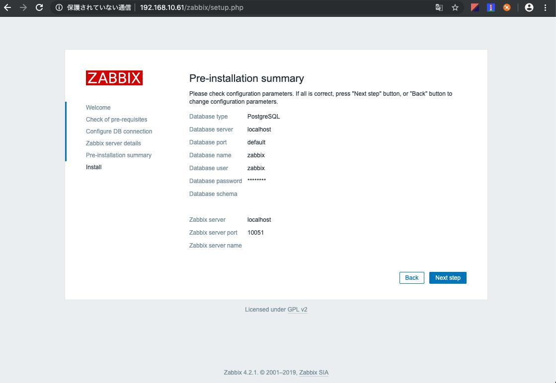zabbix4.2フロントエンド設定画面4