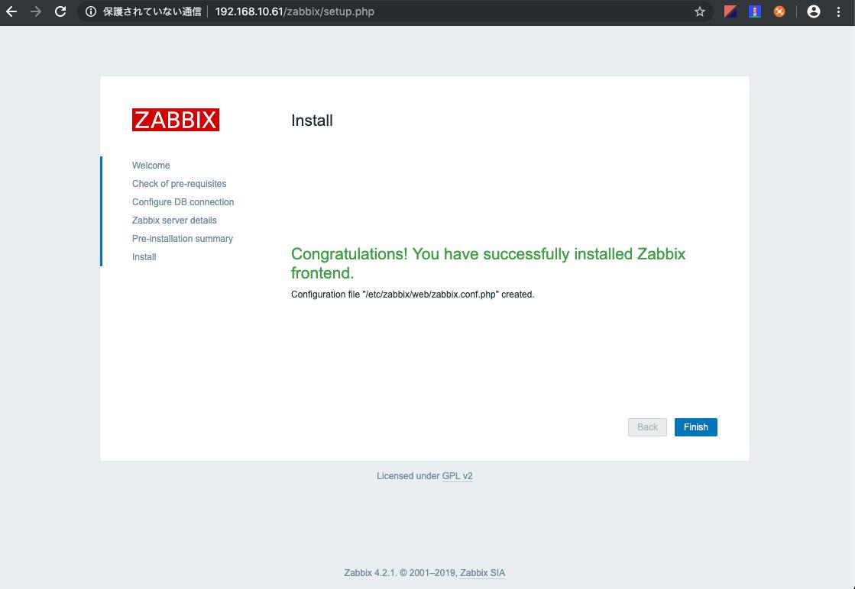 zabbix4.2フロントエンド設定画面5