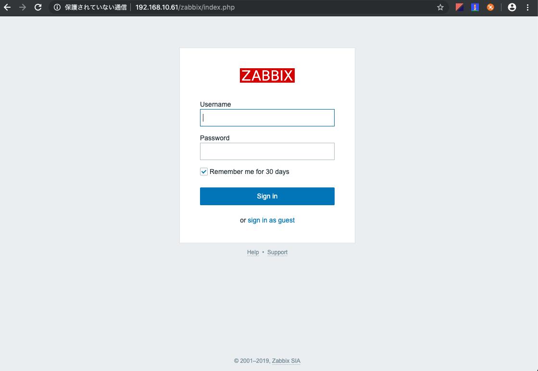 zabbix4.2ログイン画面