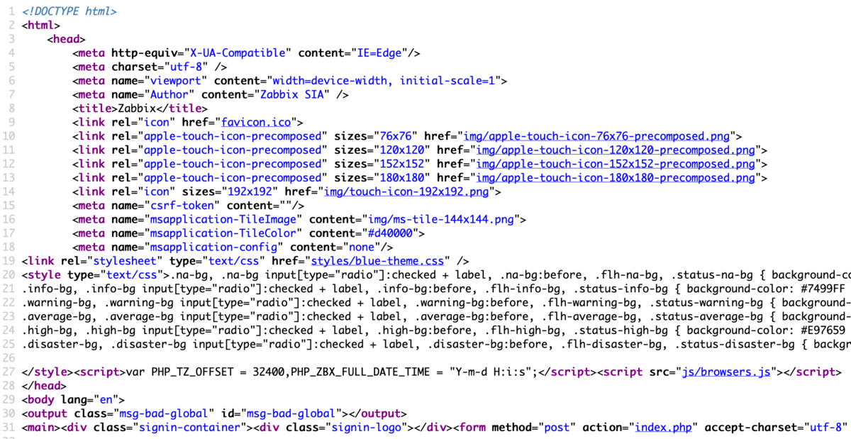 ログイン画面のHTMLソース