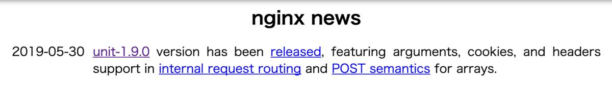 nginx.orgのnews