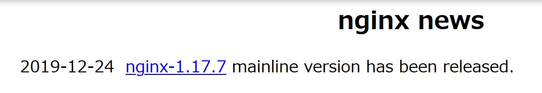 f:id:opensourcetech:20191225005225p:plain
