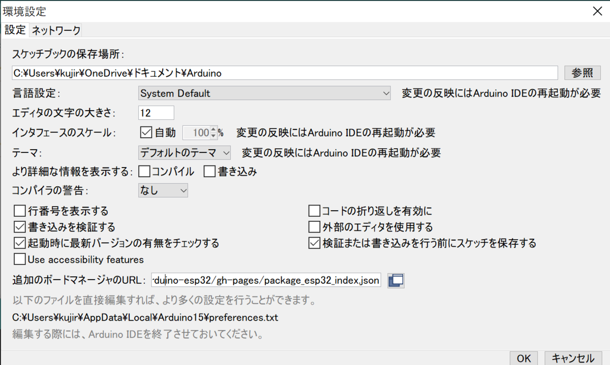 f:id:opensourcetech:20200107000502p:plain