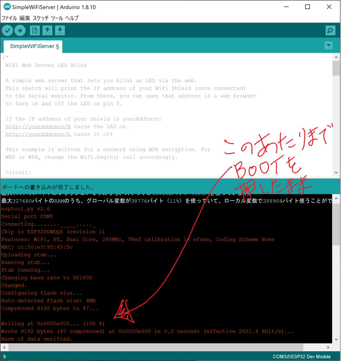 f:id:opensourcetech:20200112202222p:plain