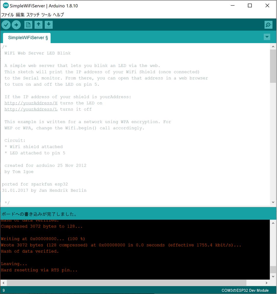 f:id:opensourcetech:20200112202706p:plain