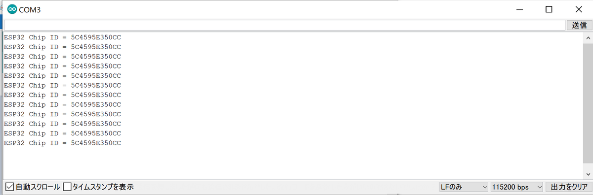 f:id:opensourcetech:20200112234849p:plain