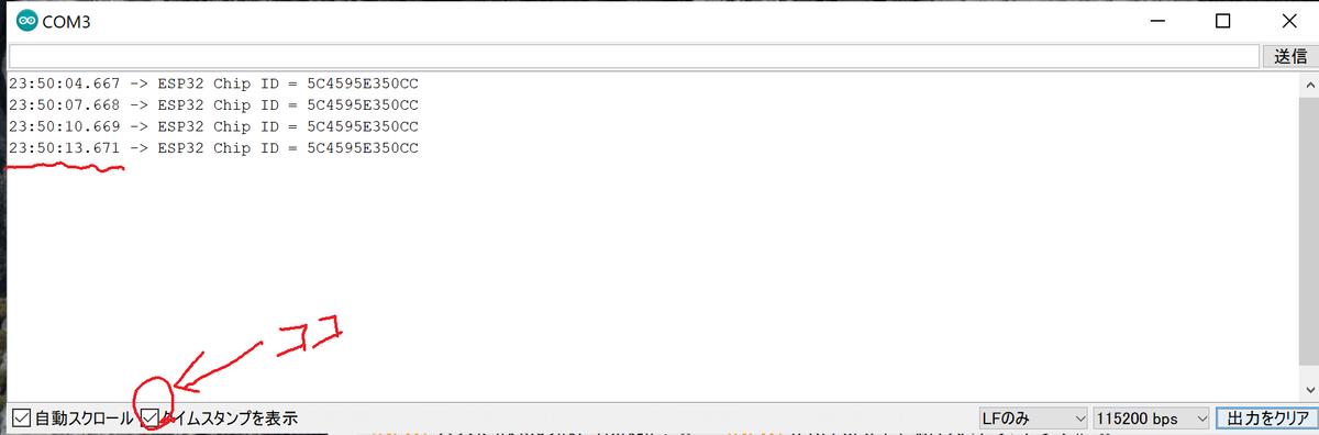 f:id:opensourcetech:20200112235134p:plain