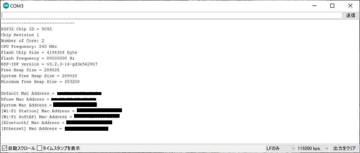 f:id:opensourcetech:20200113000653p:plain