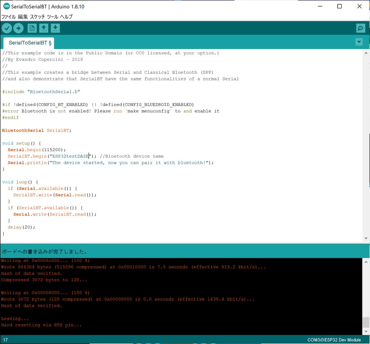 f:id:opensourcetech:20200115221137p:plain