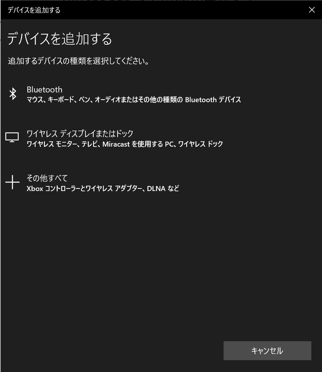 f:id:opensourcetech:20200115221645p:plain