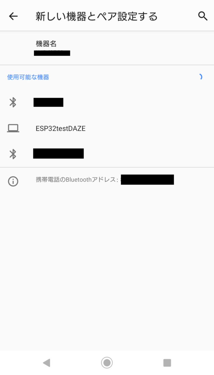 f:id:opensourcetech:20200115222911p:plain