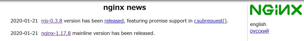 f:id:opensourcetech:20200122075409p:plain
