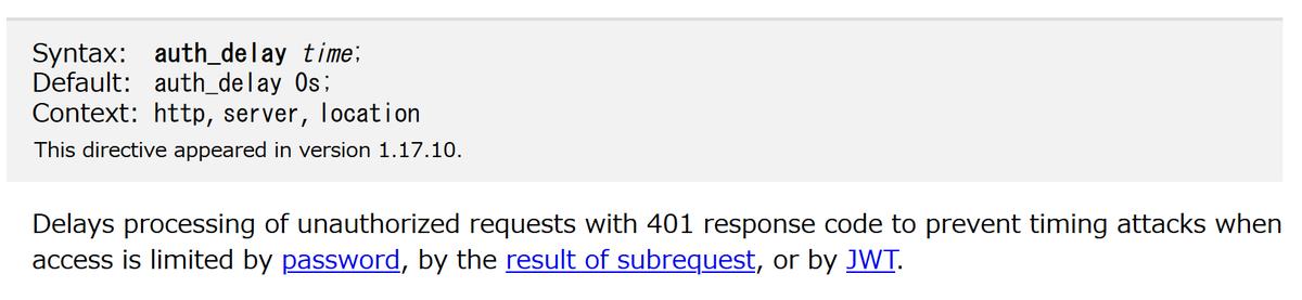 f:id:opensourcetech:20200414234954p:plain
