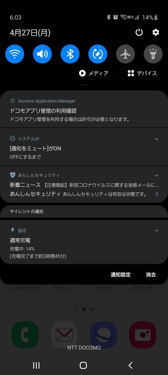 f:id:opensourcetech:20200428000806j:plain