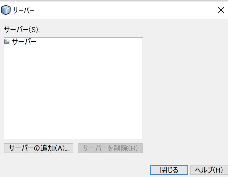 f:id:opensourcetech:20200515130845p:plain