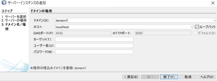 f:id:opensourcetech:20200515131658p:plain