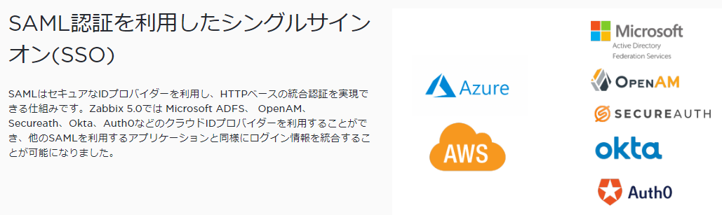 f:id:opensourcetech:20200515134243p:plain