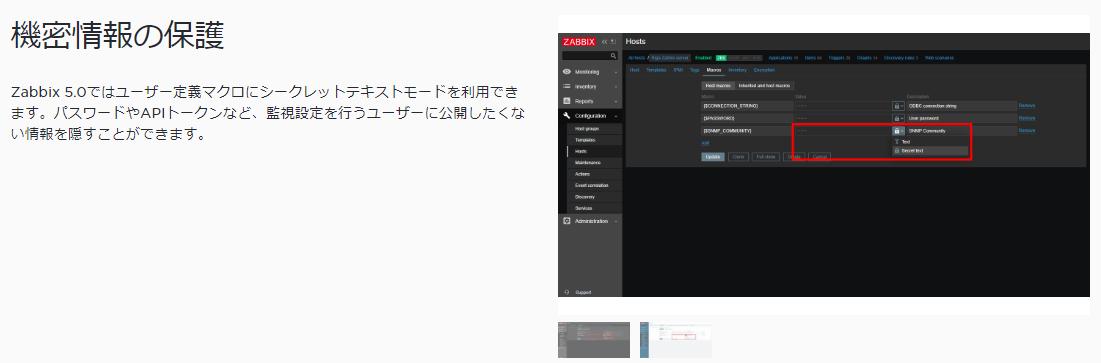 f:id:opensourcetech:20200515134336p:plain