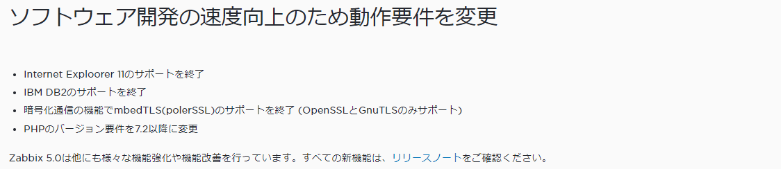f:id:opensourcetech:20200515134711p:plain